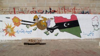 L'Autorità per gli investimenti libica, l'uomo in più di Tripoli