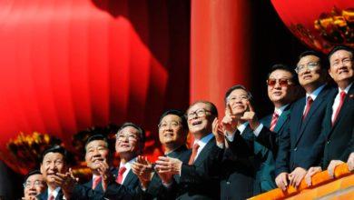 Il paradigma del PCC quale Partito di governo