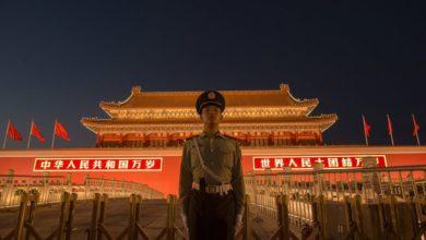L'esercito del Partito Comunista Cinese
