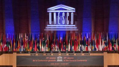 L' UNESCO al bivio: sfide, obiettivi e contrasti alla luce della 39esima Conferenza Generale.
