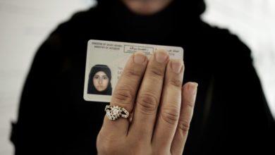 Arabia Saudita e diritti delle donne: revocato il divieto di guida, ma attivisti e Ong denunciano la persistente segregazione femminile