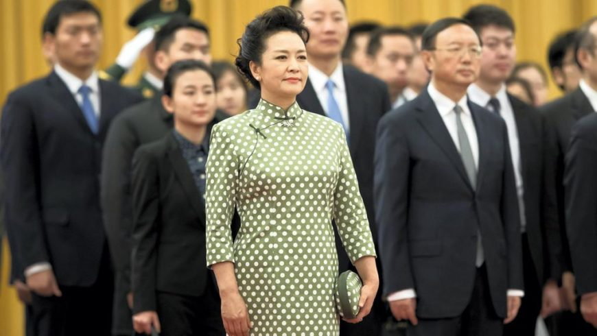 Peng Liyuan alla conferenza ONU per la prevenzione ed il trattamento della tubercolosi