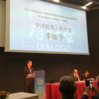 """Collaborazione tra i media cinesi e italiani nel contesto dell'iniziativa """"One Belt One Road"""""""