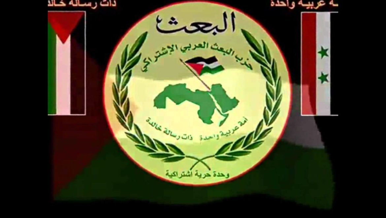 Il Partito Baath, la nascita e gli esempi di Siria ed Iraq
