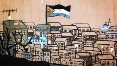 Il Settembre Nero: un tasto (ancora) dolente per i rapporti tra comunità in Giordania