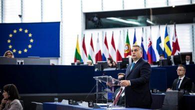 Il rispetto dello Stato di Diritto nell'Unione Europea