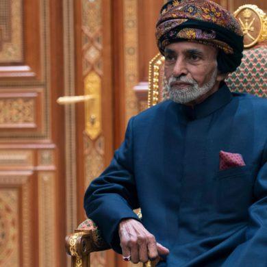 Qaboos bin Said: il Sultano Diplomatico