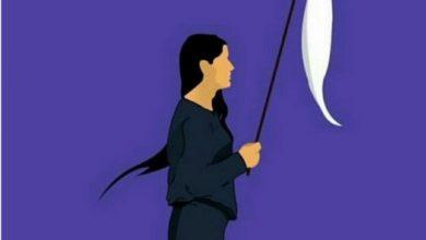 Veli al vento. Donne che liberano la parola dell'Islam