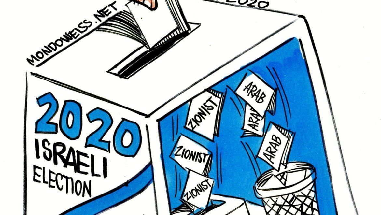 Israele e la terza tornata elettorale. Vince Netanyahu