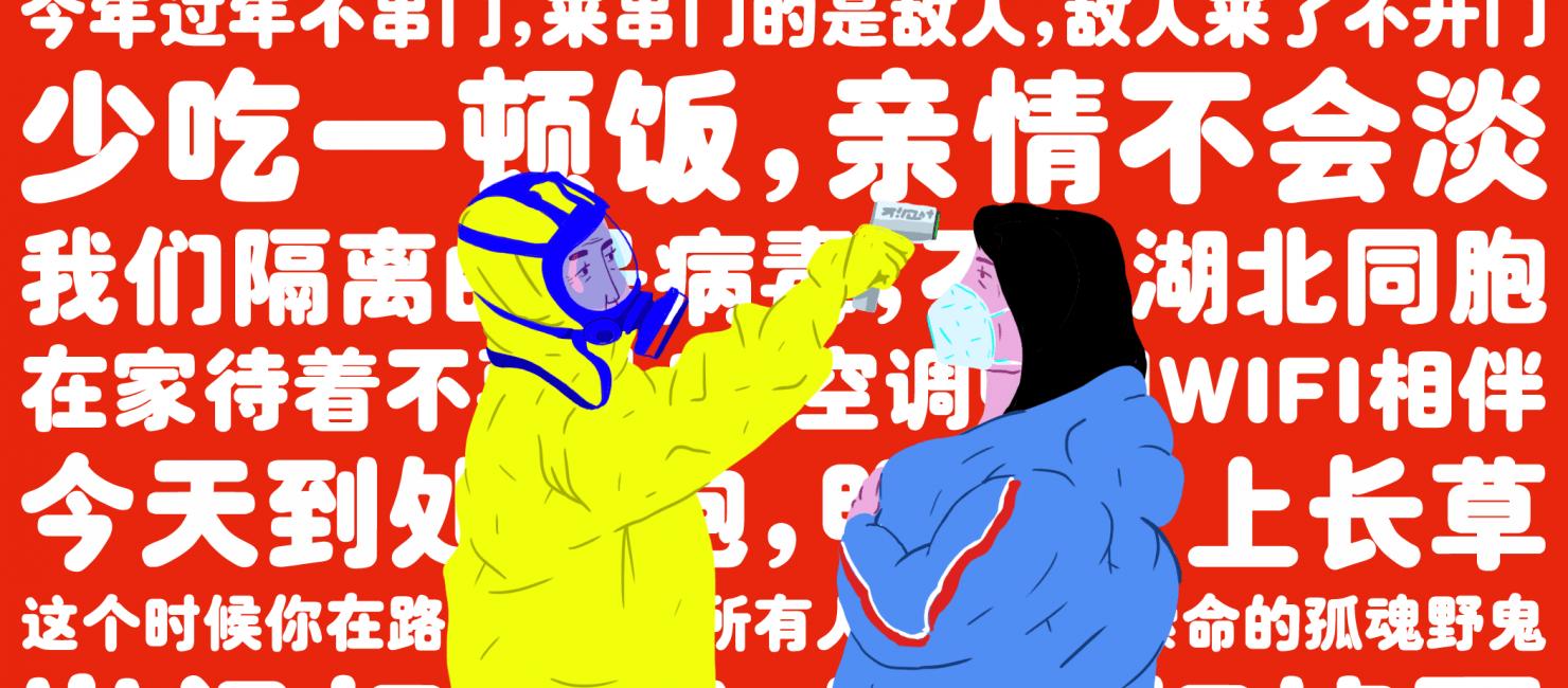 La Cina sfodera AI e innovazioni tecnologiche per contrastare il COVID-19