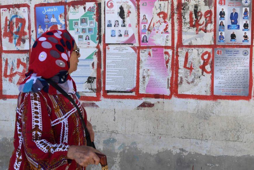 Tunisia oggi: come il paese sta affrontando l'emergenza. Frida Dahmani