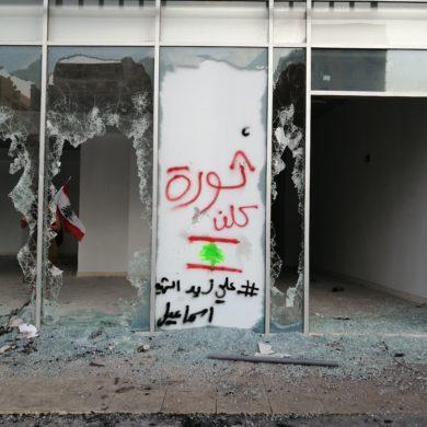 Le scatole cinesi della crisi in Libano